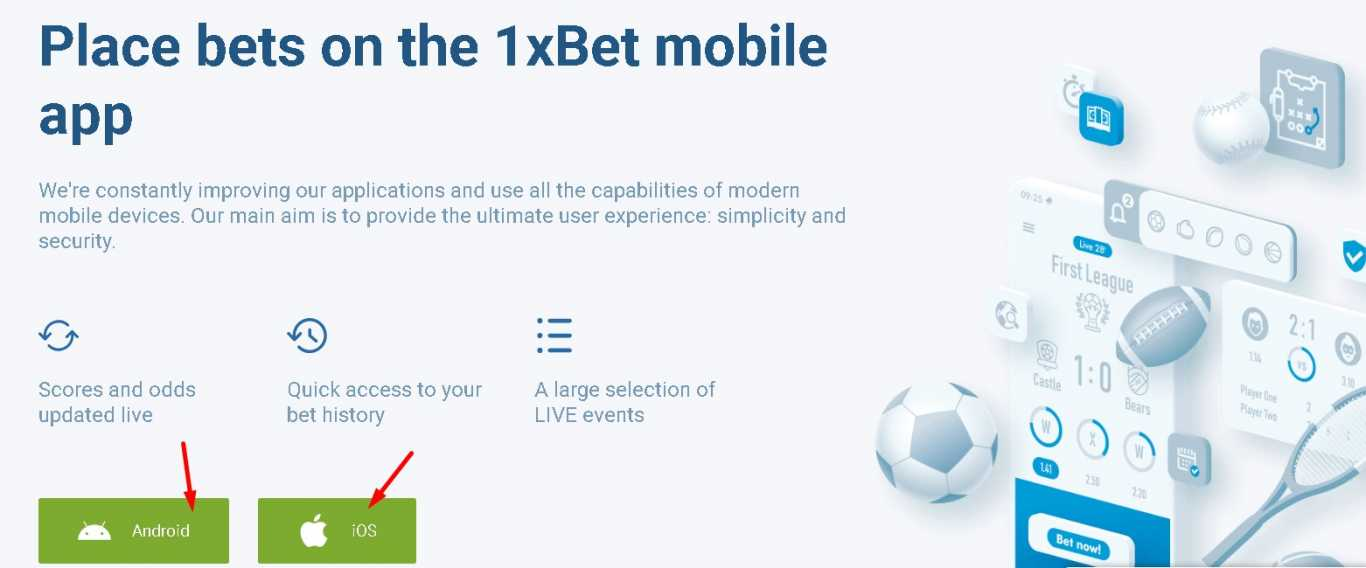 1xBet app download