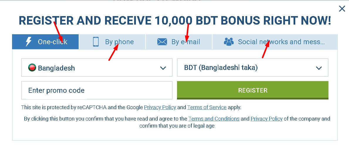 1xBet how to create an account