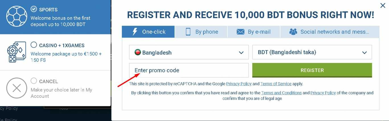 1xBet registration promo code